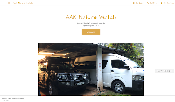 Google Business Site AAK Nature Watch