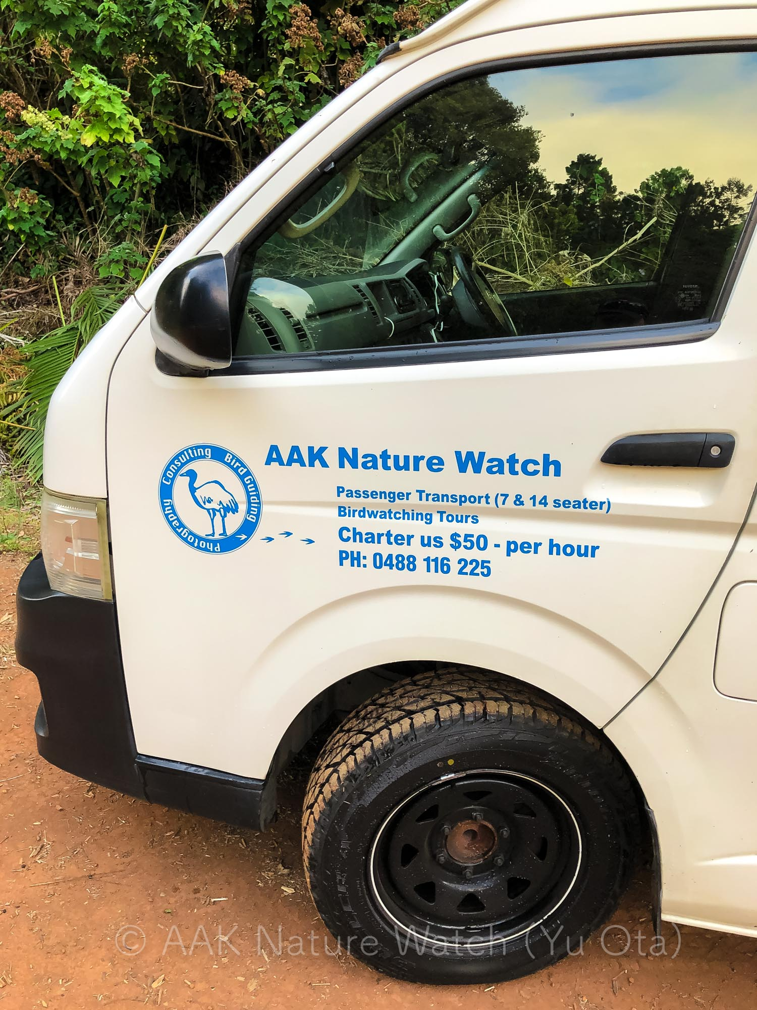 AAK Nature Watch fleet