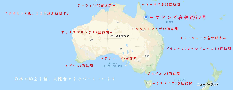 オーストラリアのバードウォッチングツアー
