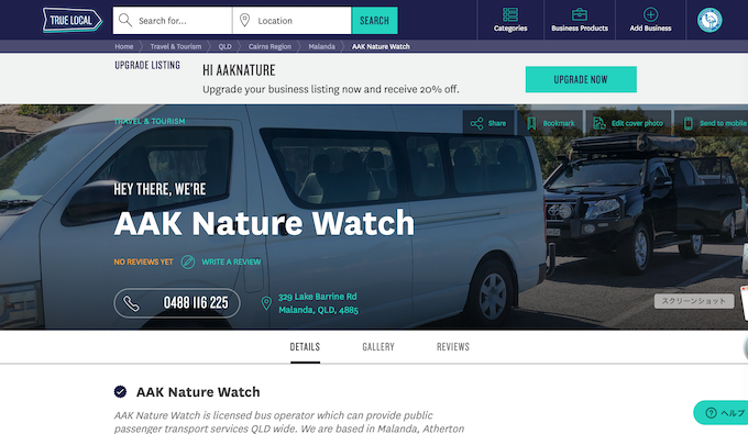 Truelocal AAK Nature Watch
